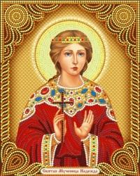 Алмазная Вышивка (мозаика) - Икона - Святая Мученица НАДЕЖДА (30*40)