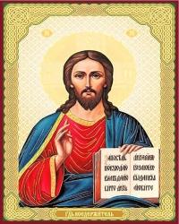 Алмазная Вышивка (мозаика) - Икона - Господь Вседержитель (40х50)