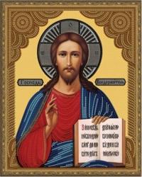 Алмазная Вышивка (мозаика) - Икона - Господь Вседержитель (20*30)