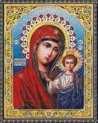 Алмазная Вышивка (мозаика) - Икона - Казанская Божья Матерь (20*30)