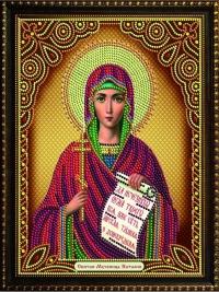 Алмазная Вышивка (мозаика) - Икона - Святая Мученица НАТАЛИЯ (30*40)