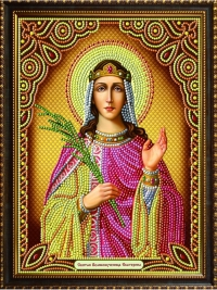 Алмазная Вышивка (мозаика) - Икона - Святая Великомученица ЕКАТЕРИНА (30*40)